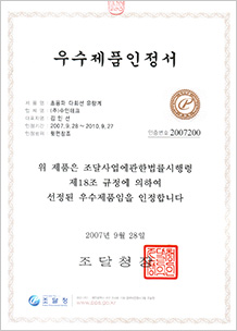 sub01_certificate001