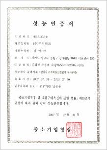 sub01_certificate002