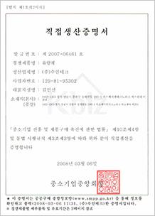 sub01_certificate003