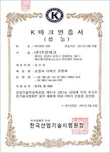 sub01_certificate004