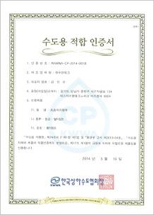 sub01_certificate005