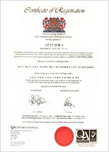 sub01_certificate006