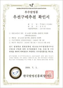sub01_certificate007