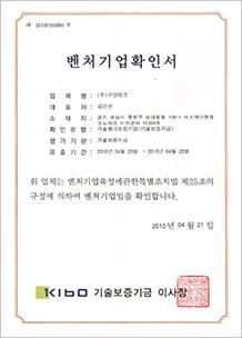 sub01_certificate008