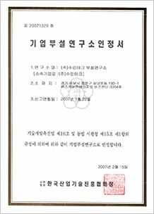sub01_certificate009