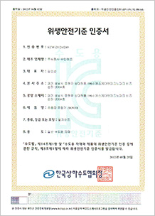 sub01_certificate010