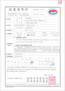 sub01_certificate011