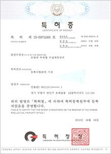 sub01_patent001