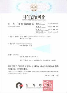 sub01_patent003