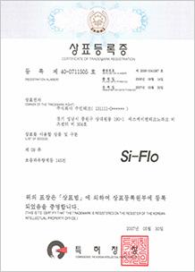 sub01_patent004